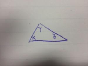 geometria piana problema equazione di primo grado